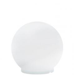 Atmosfera Ø 55 cm LED